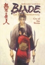 Blade of the Immortal - Cry of the Worm