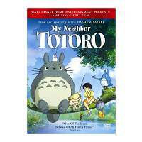 My Neighbor Totoro - DVD region 1 (Studio Ghibli)